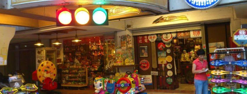 台中東海藝術街