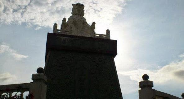 台中豐原慈濟公園