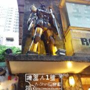 台中機器人餐廳