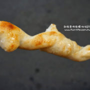 南投日月潭邵族美食-杜啦(白鰻棍)