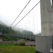 苗栗東河吊橋