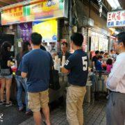台中第二市場老賴茶棧