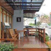 宜蘭里海咖啡