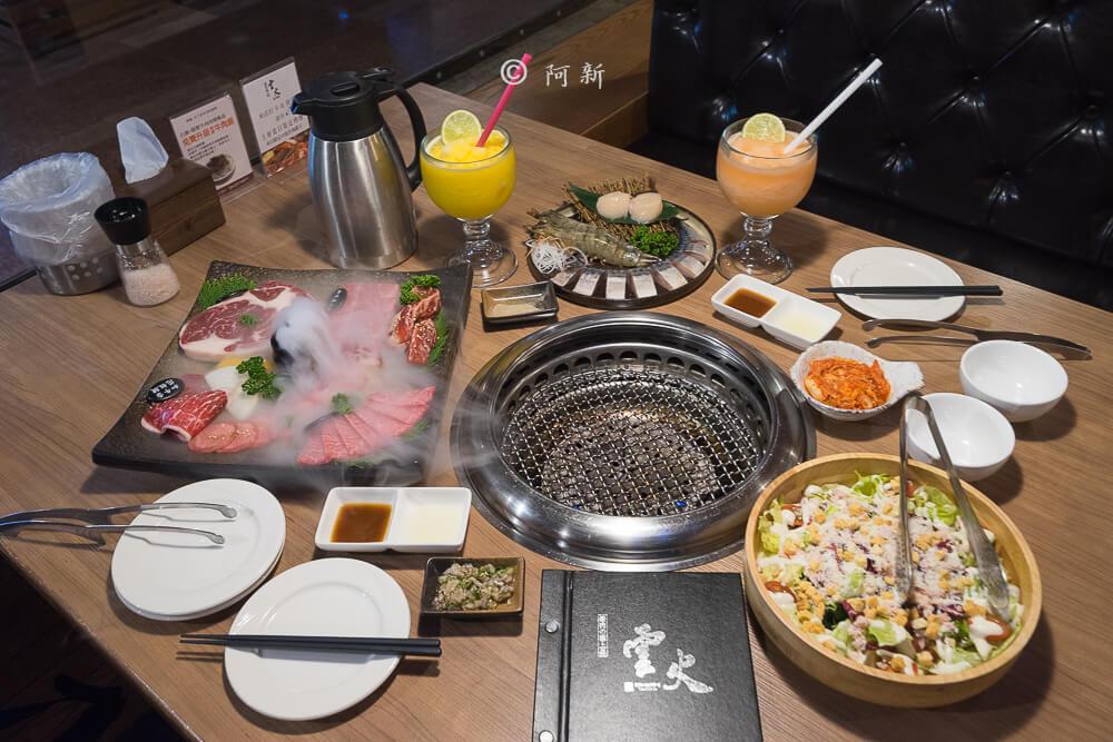 台中燒肉|雲火日式燒肉|從前菜、主食M5澳洲和牛套餐到甜點,完美收尾,餐點份量多,吃得飽又精緻,適合約會、慶祝。