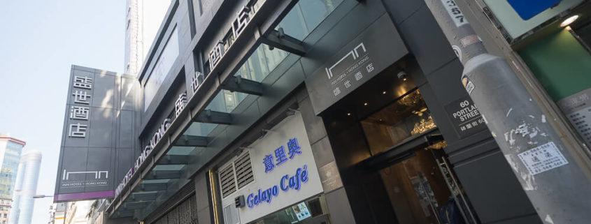 香港盛世酒店