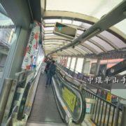 香港中環半山手扶梯,中環半山手扶梯,半山手扶梯,香港中環