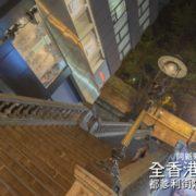 香港都爹利街石階及煤氣燈