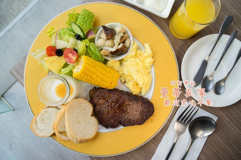 【台中早午餐】曼蒂在家 中式餐點、素食者也能享受的早午餐店,超適合一家大小一起用餐聊天歡樂。