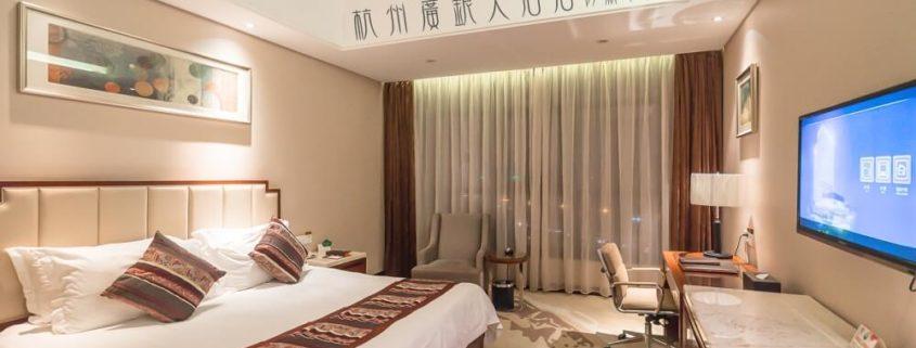杭州廣銀大酒店