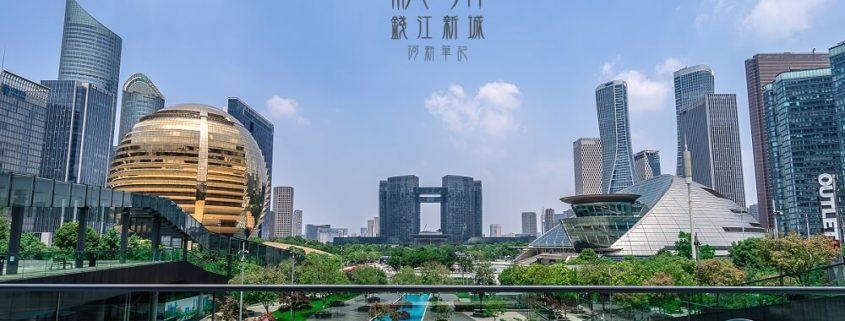 杭州錢江新城