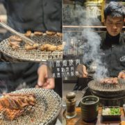 台中川原痴日式燒肉