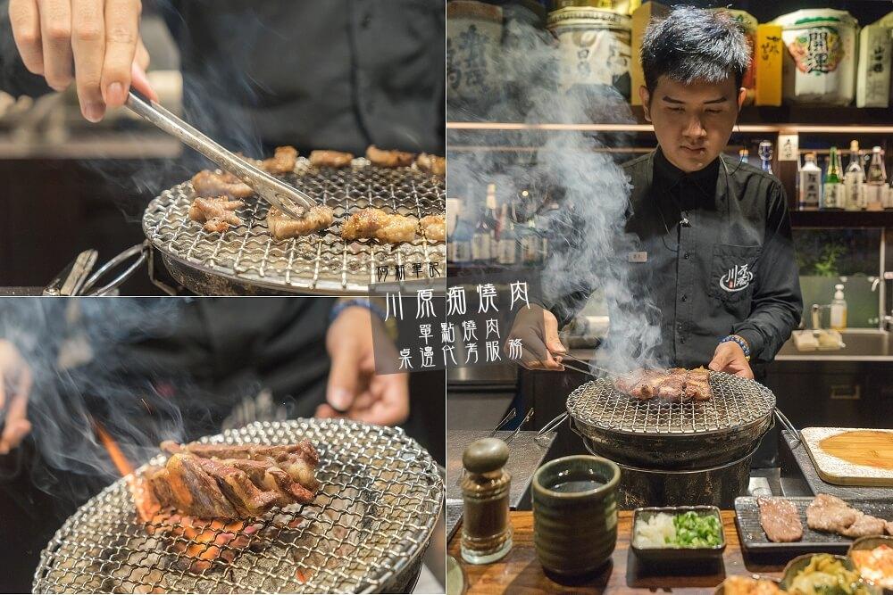 川原痴燒肉 |台中日式燒肉推薦,不需要動手!專人代考才幸福,真材實料感受食物美味,服務生很熱情,歡樂無極限~