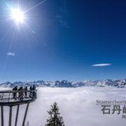 瑞士石丹峰stanserhorn