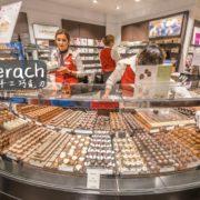 瑞士娜徳諾瑞士精品巧克力Laderach
