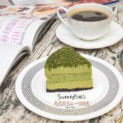 台中SweetsPURE