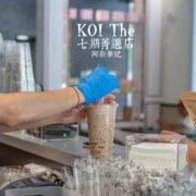 KOI The 七期菁選店