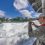 瑞士萊茵瀑布,萊茵瀑布,歐洲最大瀑布,瑞士旅遊
