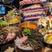 宇良食,沙鹿宇良食,台中宇良食,沙鹿宇良食地址