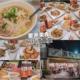 阿旺澄食堂,豐原阿旺澄食堂,台中花博美食,台中花博美食推薦,豐原阿旺澄,豐原美食,豐原小吃