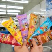 華興芋仔冰,大里華興芋仔冰,台中華興芋仔冰,台中芋仔冰,大里芋仔冰,台中枝仔冰