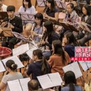 2018鐵道花開站前廣場音樂會