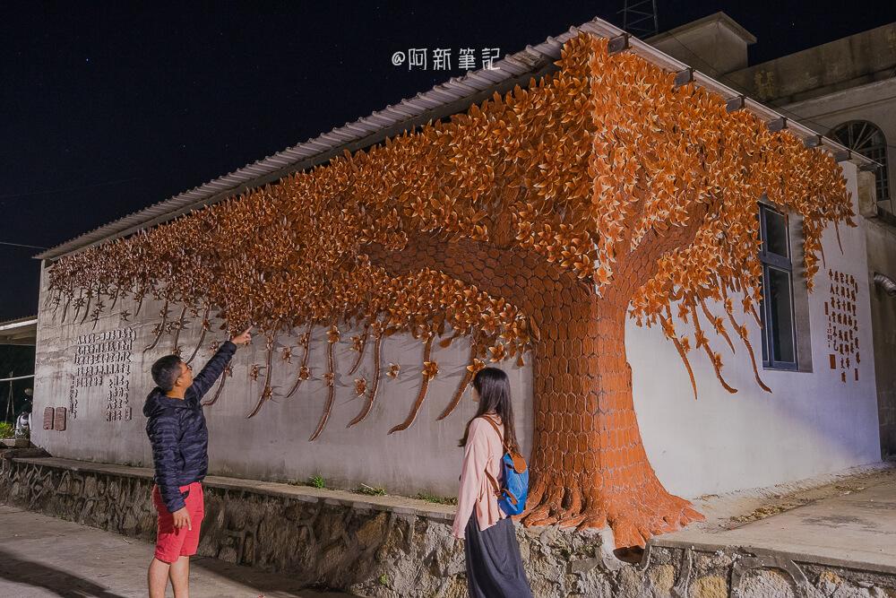 紅磚樹牆  金門熱門IG必拍景點,永不凋零盛開木棉花好好拍。