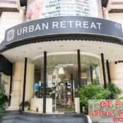 泰國曼谷按摩,曼谷按摩,ASOK按摩,URBAN RETREAT,Urban Retreat Bangkok Asok Branch,曼谷Urban Retreat