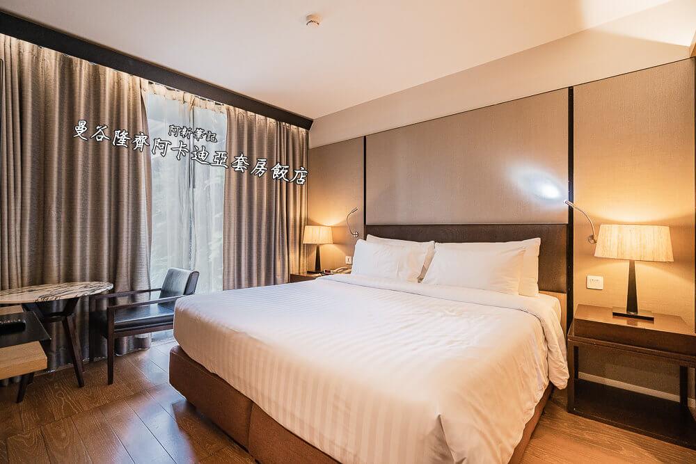 曼谷住宿,泰國住宿,曼谷隆齊阿卡迪亞套房飯店