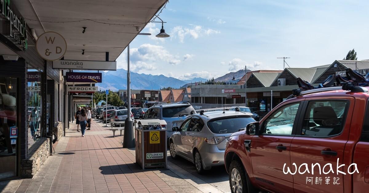wanaka,wanaka小鎮,紐西蘭wanaka,南島wanaka,紐西蘭自由行,紐西蘭自住,紐西蘭旅遊