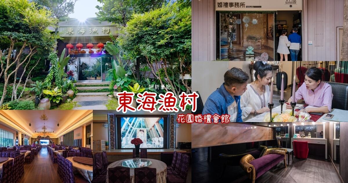 最新推播訊息:台中30年老店!