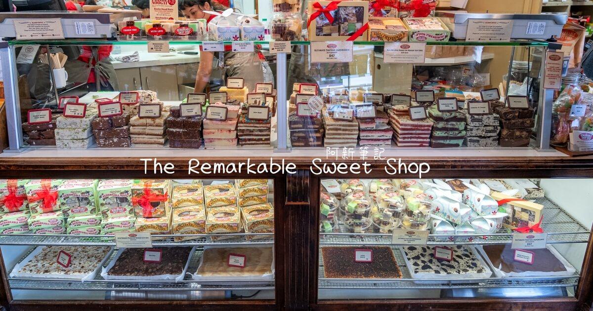 最新推播訊息:世界各國糖果都在這!