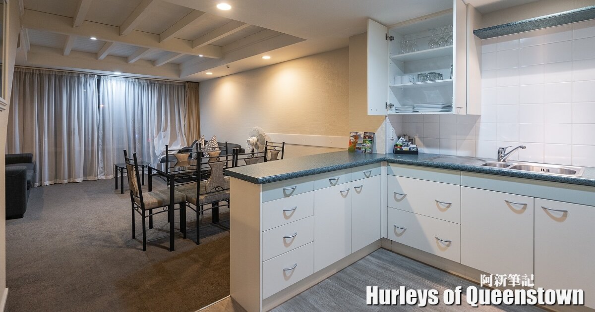 Hurleys Of Queenstown,皇后鎮Hurleys ,Hurleys ,昆斯敦赫爾利酒店,皇后鎮住宿,皇后鎮住宿推薦,皇后鎮飯店,皇后鎮酒店,紐西蘭旅遊,紐西蘭自助,紐西蘭自由行
