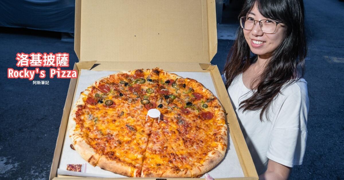 最新推播訊息:這間披薩比COSTCO18吋還大