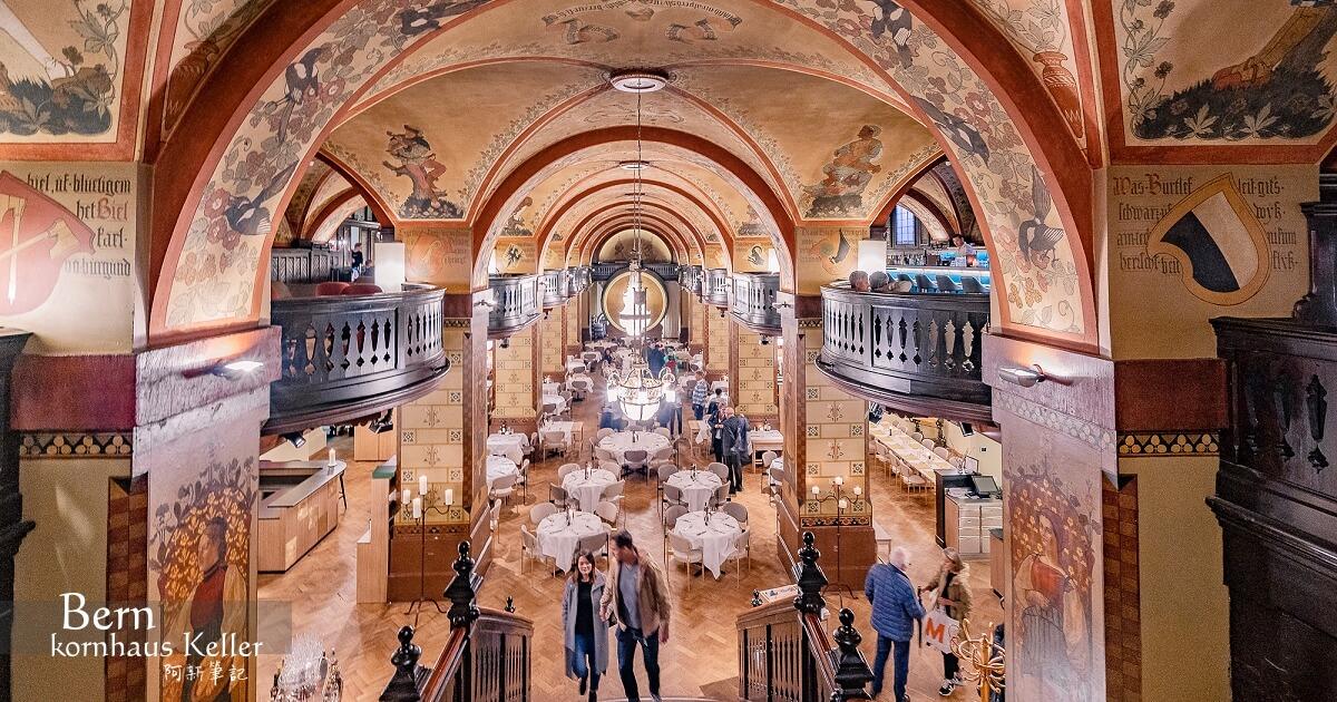 最新推播訊息:百年穀倉轉變人氣地窖餐廳