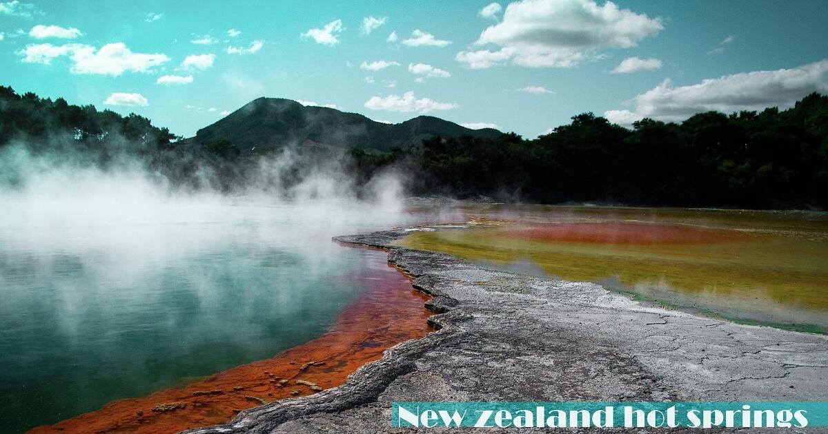 最新推播訊息:世界十大溫泉之一在紐西蘭?