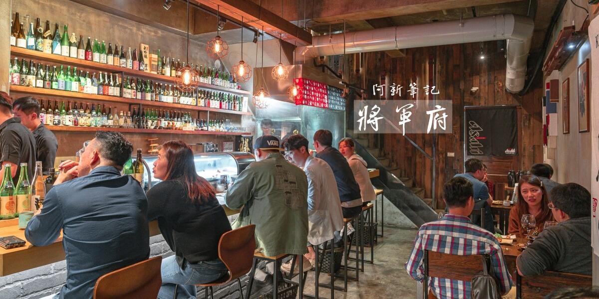 最新推播訊息:這間台中日式居酒屋很強