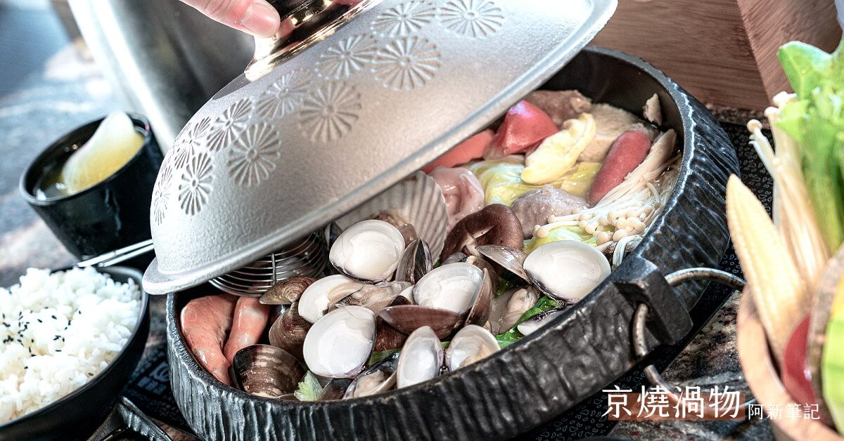最新推播訊息:台中少見悶燒蛤蠣鍋
