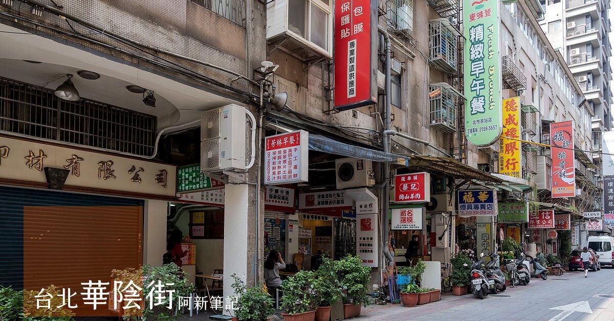 最新推播訊息:台北後火車站原來這麼精彩