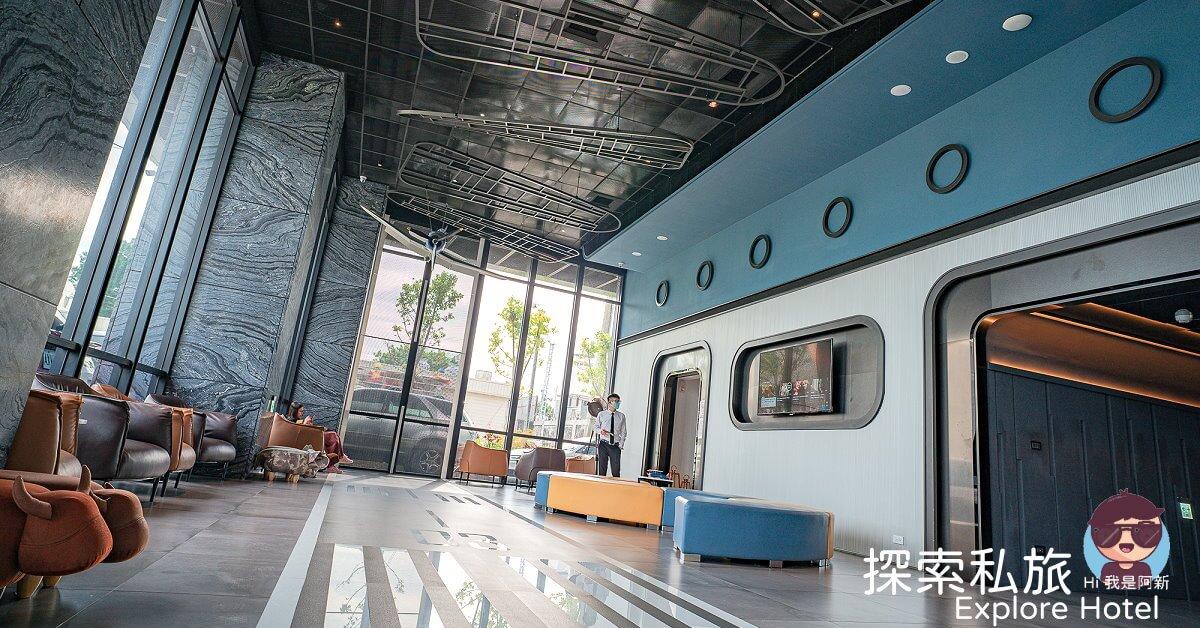 最新推播訊息:這間飛機主題設計旅館也太特別!