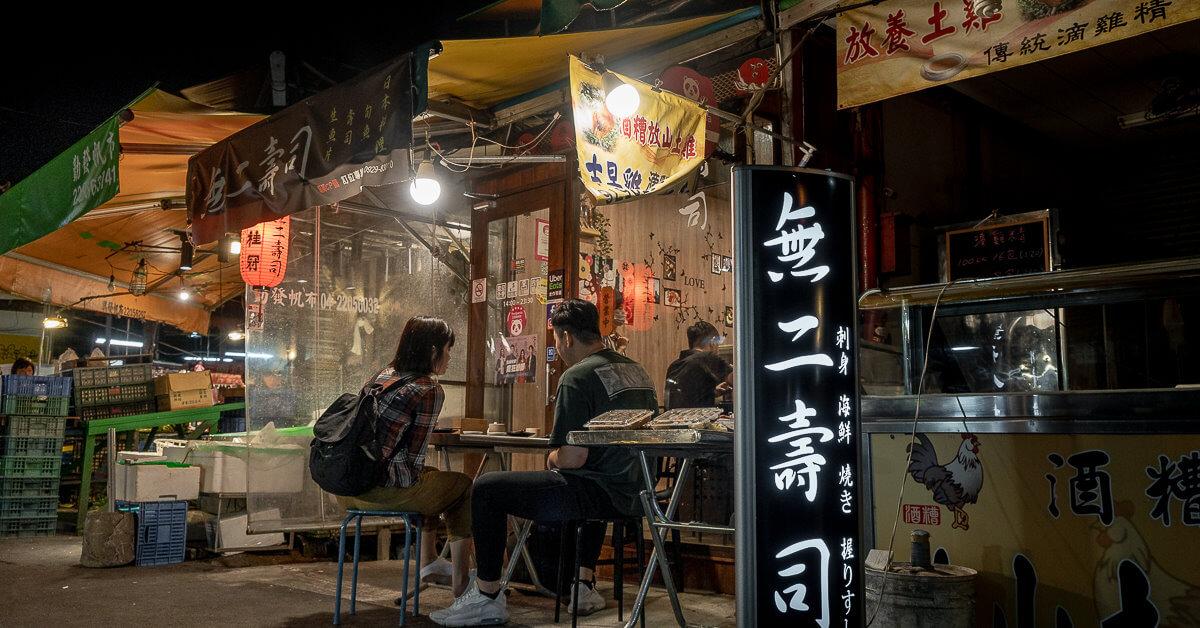 最新推播訊息:隱藏版台中日式料理專賣!