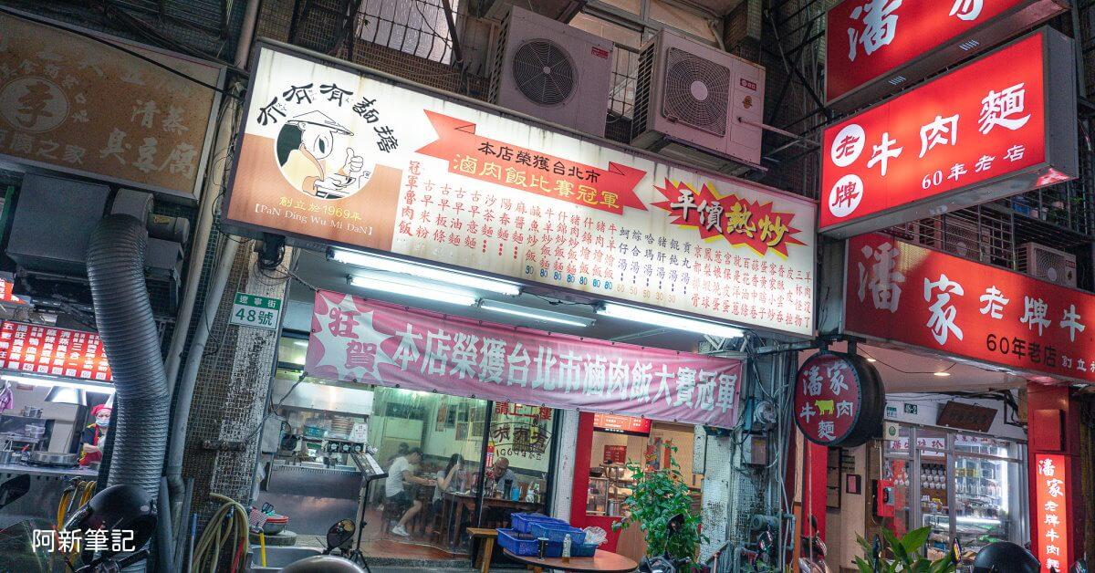 最新推播訊息:隱藏遼寧夜市美食!