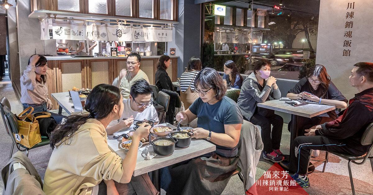 最新推播訊息:台中新開復古文青小餐館!
