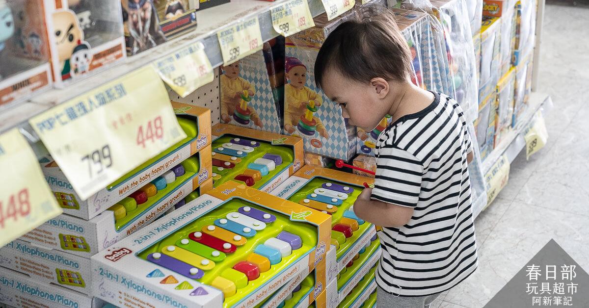 最新推播訊息:這間台中玩具倉庫超大!