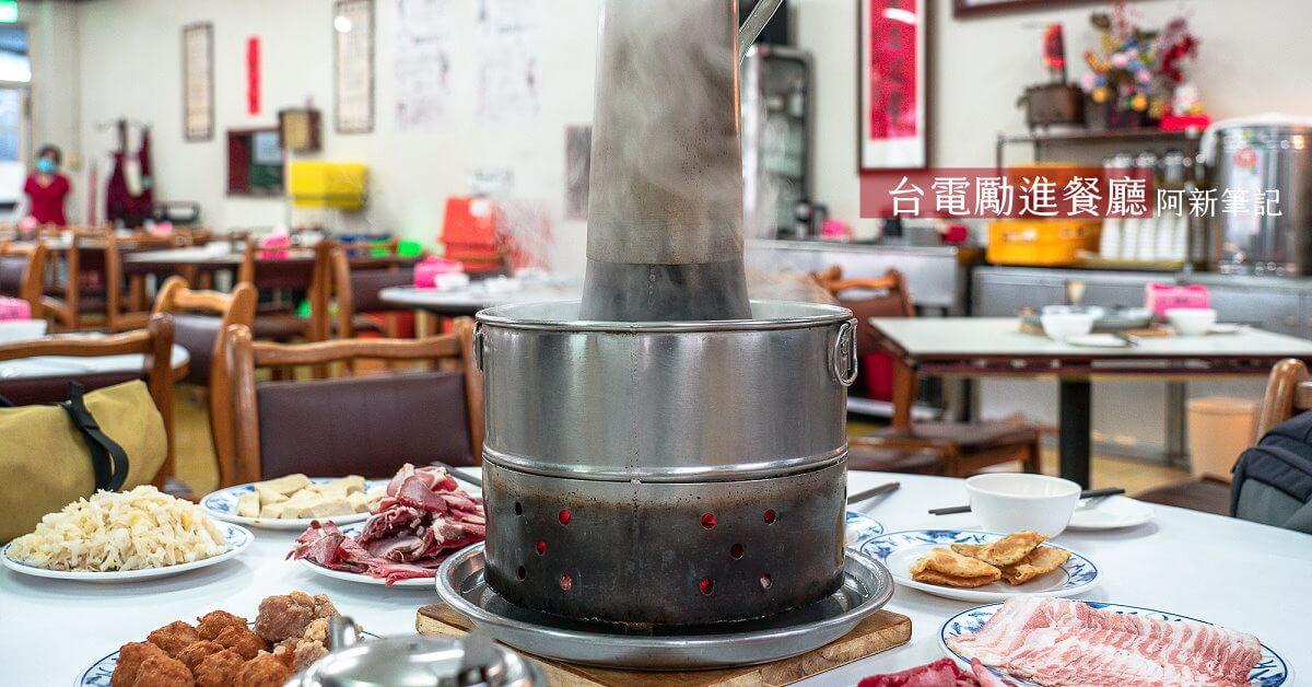 最新推播訊息:這間酸菜白肉鍋可厲害了!