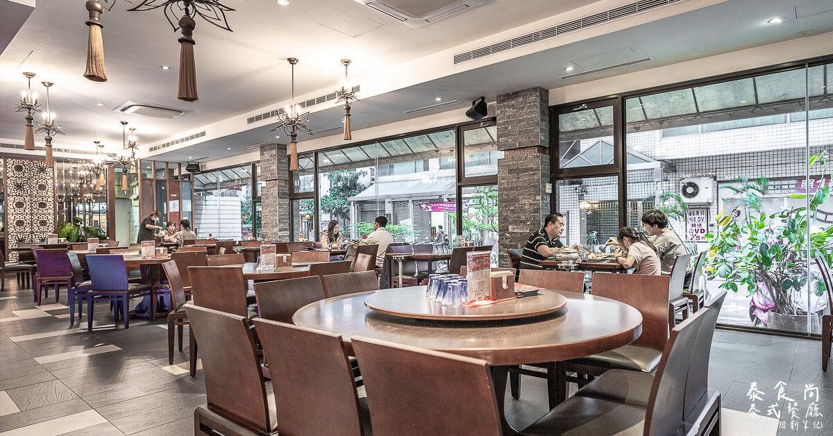最新推播訊息:這間獨棟泰式餐廳也太隱密!