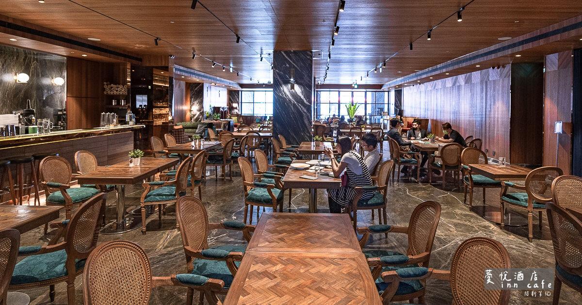 inn cafe,inn-cafe,台中咖啡廳,台中下午茶,台中義大利麵,台中餐廳,台中美食,薆悅酒店,薆悅酒店 五權店