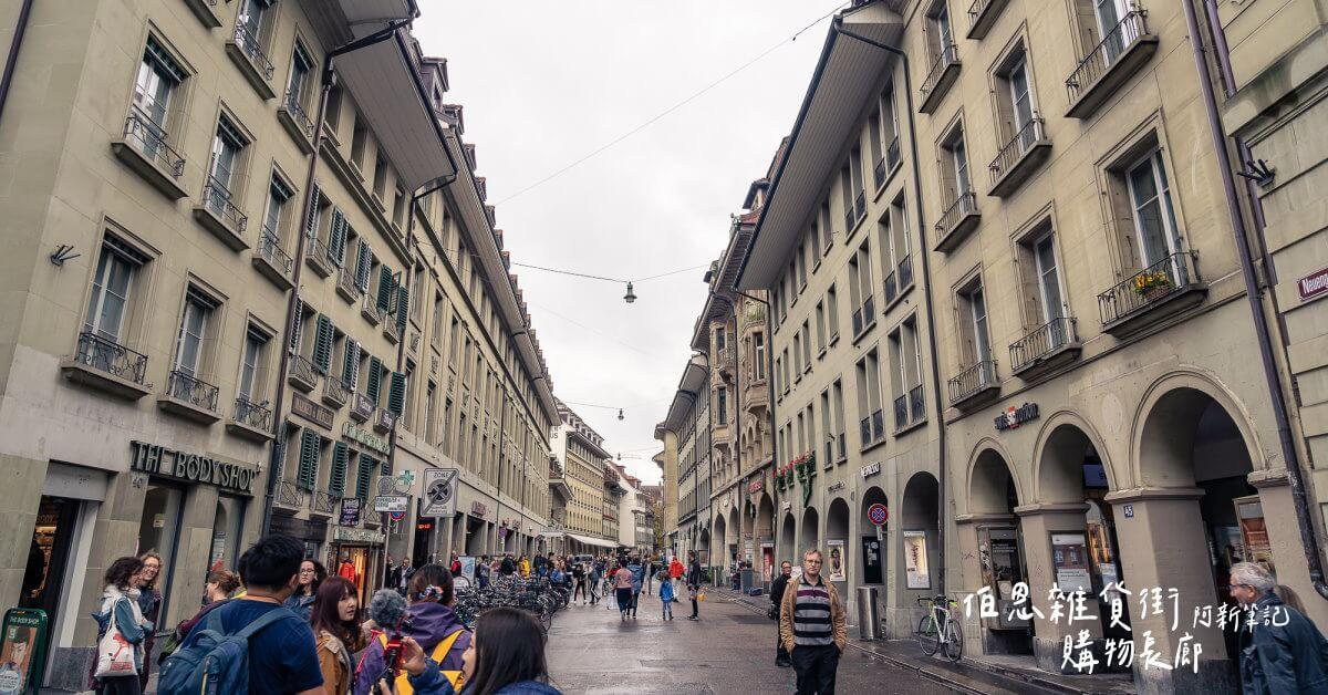 最新推播訊息:歐洲最長拱形購物長廊是這!