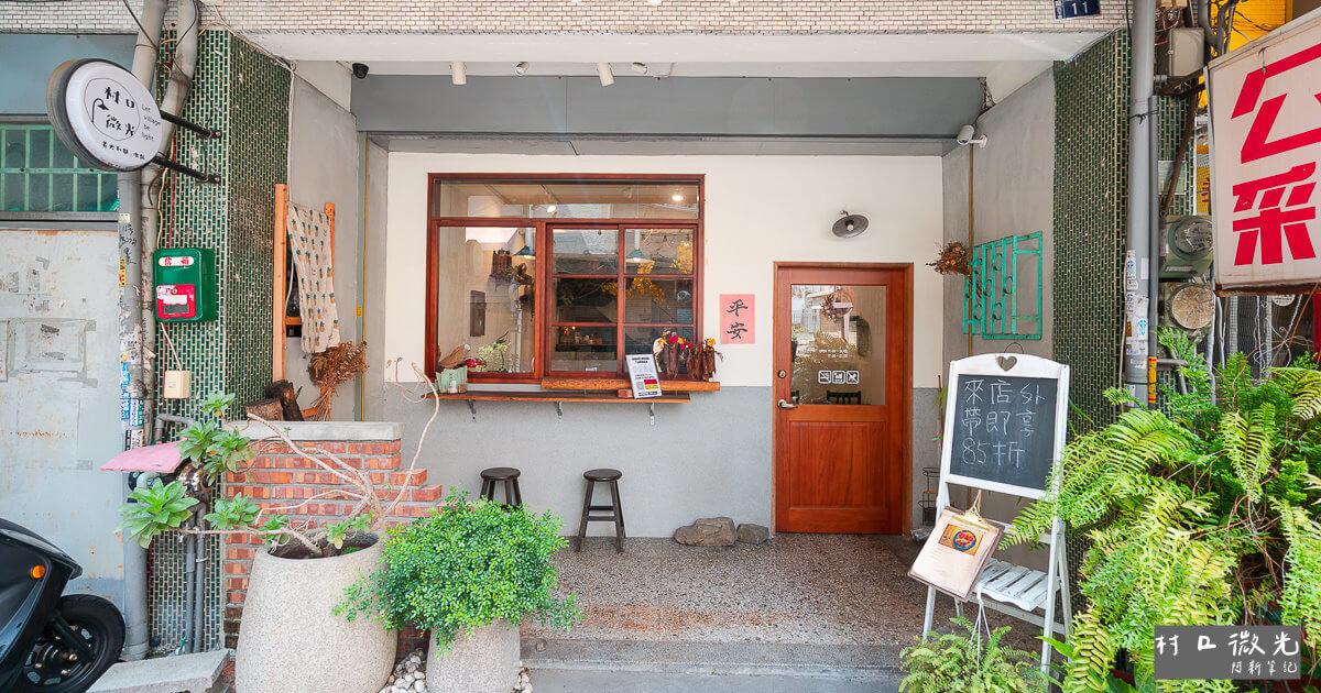 最新推播訊息:最美老屋義大利麵店!