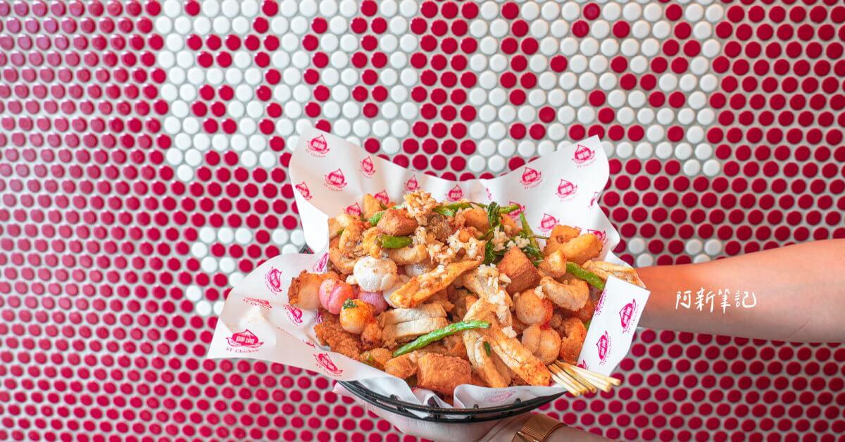 師園鹽酥雞,師大夜市師園鹽酥雞,師大師園鹽酥雞,師園鹽酥雞推薦,師園鹽酥雞菜單,師大夜市鹽酥雞