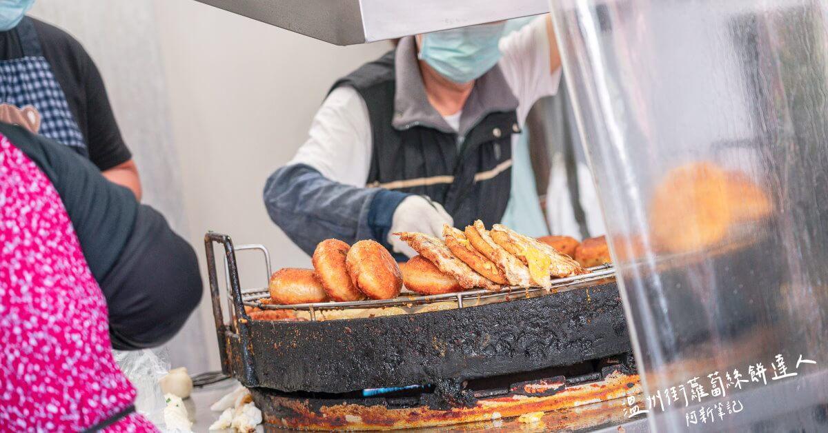 溫州街蘿蔔絲餅,溫州街蘿蔔絲餅菜單,溫州街蘿蔔絲餅怎麼去,溫州街蘿蔔絲餅營業時間,溫州街美食,溫州街小吃